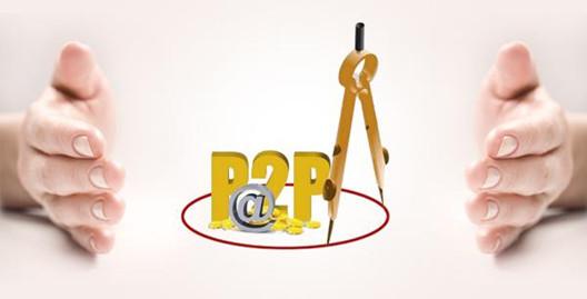 什么是P2P网贷