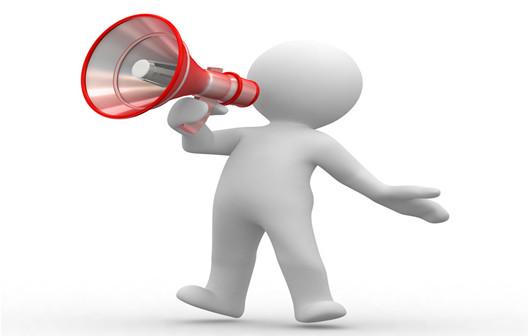 申请公司注销的条件和程序