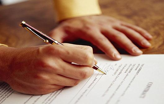 新版民事上诉状怎么写
