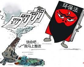 黑龙江向五企业开出查封扣押书