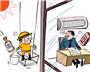青岛高温补贴标准2015