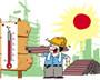 2015年广州市高温补贴