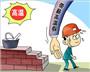南京高温补贴发放标准2015