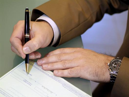 履行抗辩权的法定条件