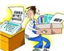 离职需提前一个月否则扣工资合法吗?