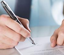 最新的民间借贷合同范本