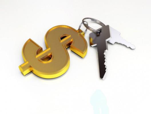 诉前财产保全的法律特征