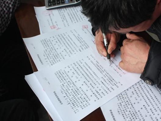 非全日制劳动合同范本2016