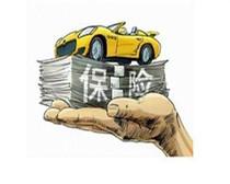 交通事故保险理赔程序