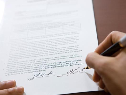 冒充他人签合同怎么处理