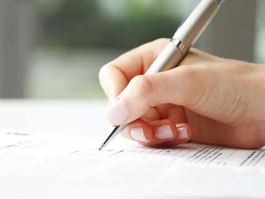 法定代表人登记的法律效力