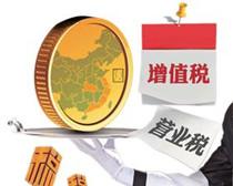 2016年跨境电子商务零售进口税收新政