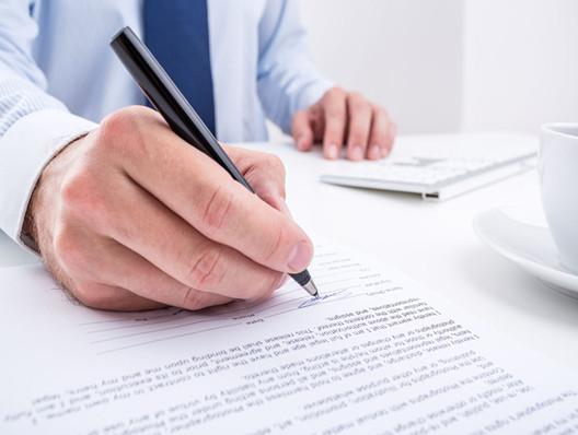 合同免责条款的法律效力