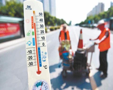 2016年全国最新高温补贴标准大全