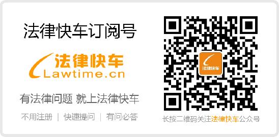 2018刑事最新起诉书(自然人犯罪适用)