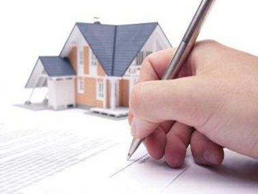 签了购房合同不想买了怎么办