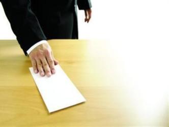 签了劳动合同后可以辞职吗