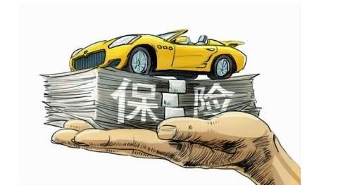 机动车交通事故责任强制保险条例全文2017