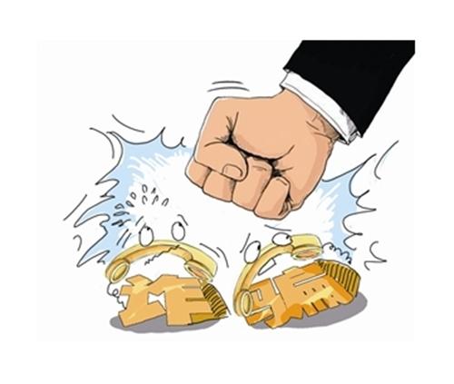 诈骗罪的立案标准金额是多少