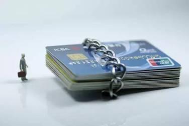 7月15日起银行卡将销户,看看你有哪些银行卡将被清理!