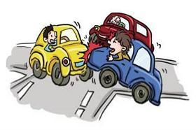 交通事故处理程序规定最新全文