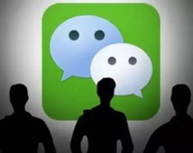 玩微信玩出劳动纠纷,怎么回事?