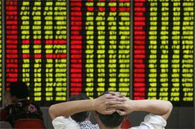 股票停盘是什么意思,有哪些原因