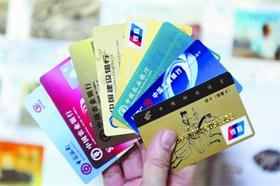 信用卡有利息吗?如何计算?