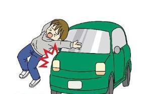 交通肇事罪量刑标准2017