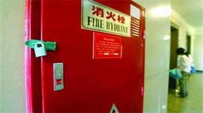 家里失火物业有救火职责吗