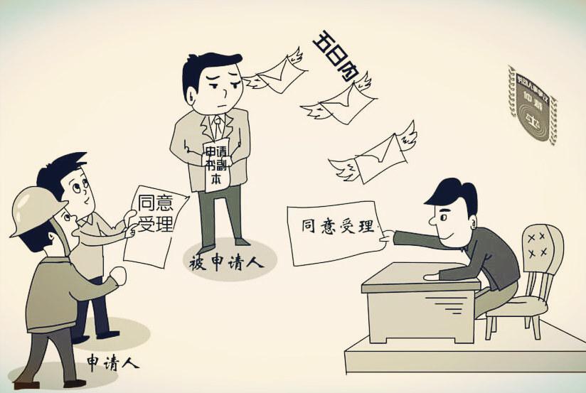 劳动争议仲裁申请书