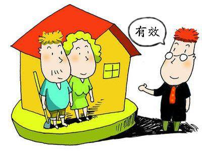 农村房屋买卖合同范本
