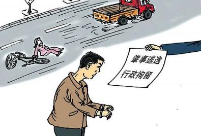 一般交通肇事逃逸如何处罚?