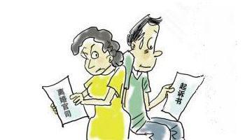 离婚起诉书可以手写吗