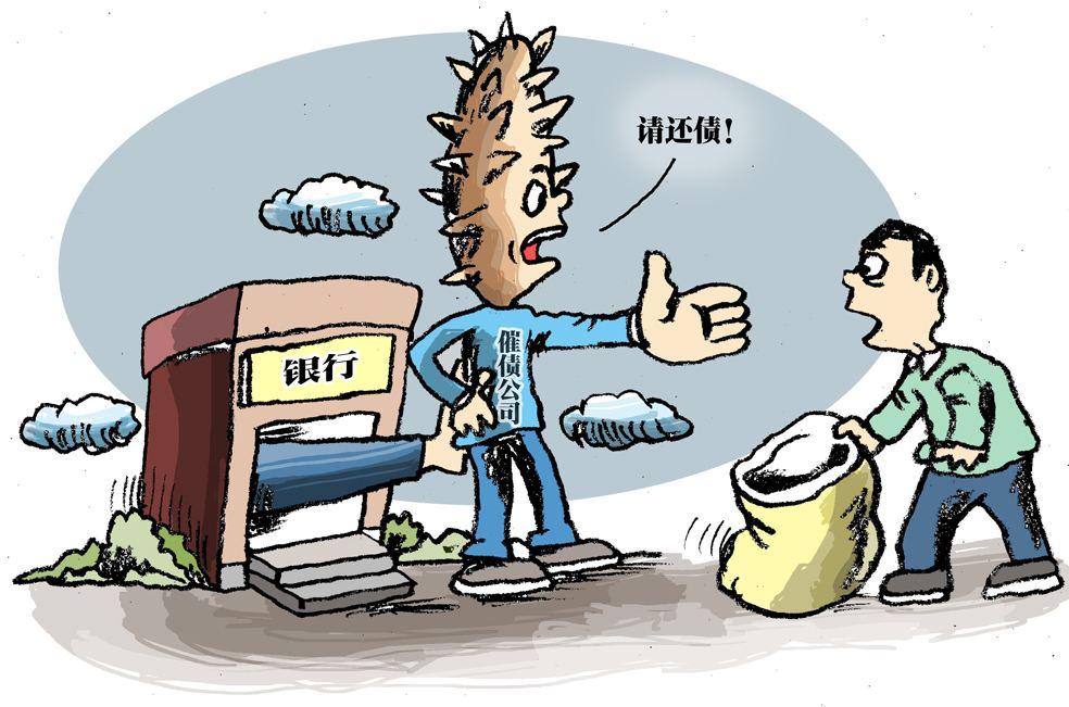 逾期债务催收函怎么写?