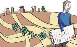 企业该如何合法有效催收欠款