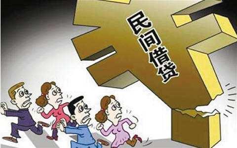 民间借贷流程是怎样的