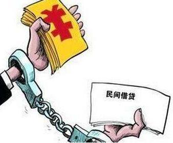 民间借贷不还会坐牢吗