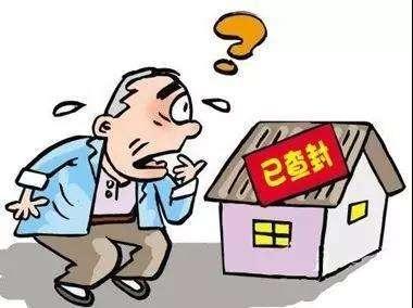 民间借贷判决怎么执行