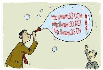 域名混淆性争议认定的法律依据