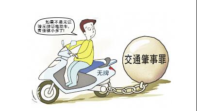 交通肇事罪的认定标准是什么