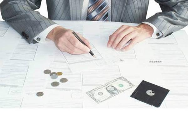 签订合同要遵循哪五大原则?