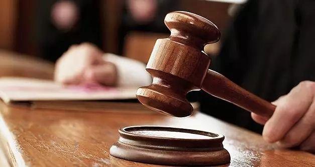 2017最高人民法院交通肇事罪司法解释