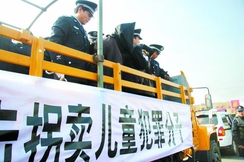 拐卖妇女、儿童罪的构成要件以及量刑标准