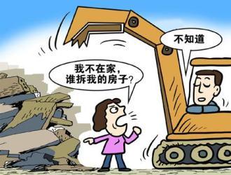 房屋拆迁纠纷怎么起诉