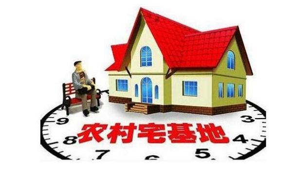 农村宅基地的申请条件和程序是什么