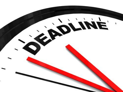 行政复议决定期限是多久