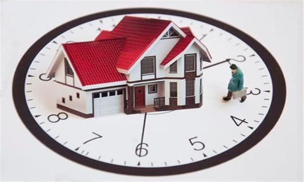 2018年申请房产仲裁需要多长时间?