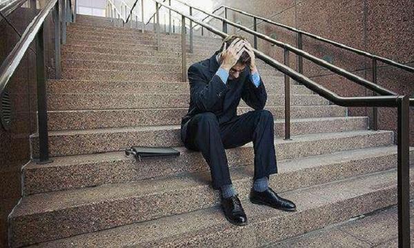 失业后,能享受的失业保险待遇包括哪些?