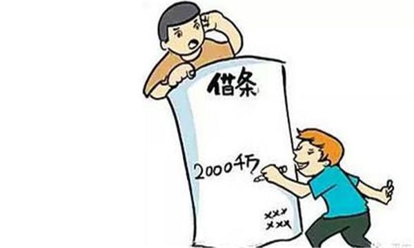 民间借贷纠纷管辖_民间借贷管辖_民间借贷 立案管辖